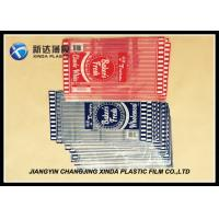 China High Transparent CPP Plastic Bread Storage Bags With Customized Logo Printing wholesale