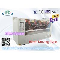 China SS-BZ4 Blade Moving Type Slitter Scorer Slitting Machine for sheet producing wholesale