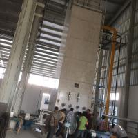 China Industrial/Medical O2/ C2H2 / SO2 / CO2 / Oxygen Air Separation Plant 50HZ on sale