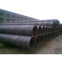 China API 5L Gr.B Spiral Welded Steel Pipe / Thick Wall Pipe Steel Structure wholesale