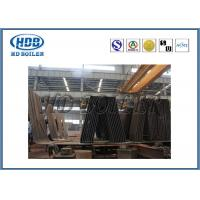 China High Strength Boiler Membrane Water Wall Tube With Ultra Supercritical Standard wholesale