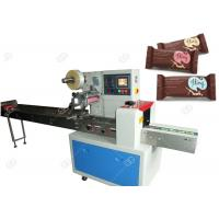 China GG-250B Automatic Pillow Packing Machine For Biscuits and Candy , 40-230 Bags / min wholesale