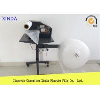 China One Year Guarantee Air Cushion System For Air Bubble Protection Film Inflating wholesale