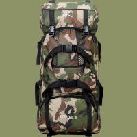 Quality Male Military Camping Outdoor Travel Backpack 70L Large Capacity for sale