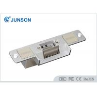 China 12v Mortise Lock Surface Mount Electric Strike For Double Doors on sale