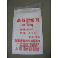 China PP Bag With Liner Bag wholesale