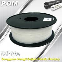 China High Strength POM Filament Recycled 3D Printer Filament Consumables  1.75mm / 3mm wholesale