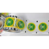 China Plastic Lid Film Rolls for PP Cups wholesale