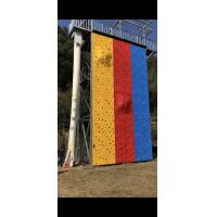 China High Safety Escape Chute System For Firefighting Safety Rescue Using on sale