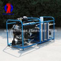 Quality SDZ-30S Pneumatic Mountain Drilling Rig,China portable drilling machine for sale