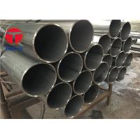 China GB/T12771 Polished Liquid Delivery Welded Stainless Steel Pipes 12Cr18Ni9 wholesale