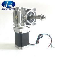 China 2 Phase Worm Gear Stepping Motor For Nema 23 / Nema 34 1.8 Step Angle Gear stepper motor on sale