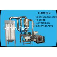 Quality High Speed WPC Sheet Making Machinery / Wood plastic Extrusion Line for sale