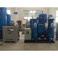 China High efficient Nitrogen Generator Plant with Air Compressor for coal storage usage wholesale