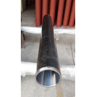 China Sany Delivery Cylinder Pipe For Truck - Mounted Concrete Stationary Pump on sale
