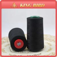 global and china sewing threads industry Amann global asia asia europe america africa australia bangladesh china phone: +8621 5831 6126 fax: +8621 5831 0190 amann sewing & embroidery threads pvtltd no57, gerugambakkam village no1/459, kundrathur high road.