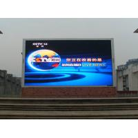 China DC5V 40A Outdoor Full Color LED Display Best Viewing Distance 4m - 200m on sale