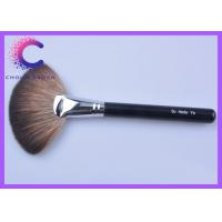 China Synthetic Hair Face Makeup Brushes , Large Fan Blush Powder Foundation Brush wholesale