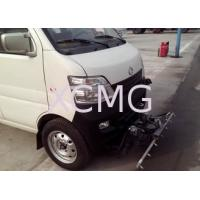 Buy cheap High Performance Special Purpose Vehicles 1320L For City Pavement Maintenance And Clean from wholesalers