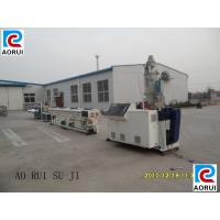 China Electric Wire PVC Pipe Extrusion Machine Double Screw PLC Control wholesale