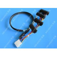 China SFF 8087 To SFF 8482 Dual Port SAS Power Cable SAS TO SAS Length 0.65m wholesale