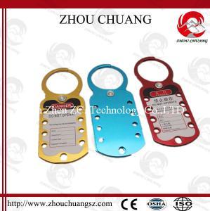 China Colorful Secuiry Eight Hole Master Lock Aluminum Hasp wholesale