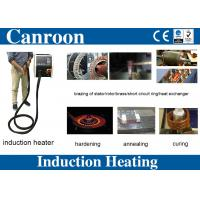 Wholesale 10kw to 50kw portable induction heating equipment for metal heat treatment from china suppliers