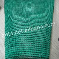 China Outdoor HDPE Monofilament Sun Shade Net For Vegetable , Fruit Tree wholesale