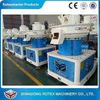 China Biomass energy sawdust pellet machine / wood pellet processing equipment wholesale