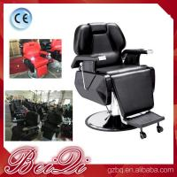 China Black color hair equipment barber salon furniture chairs hair dresser chair for salon wholesale