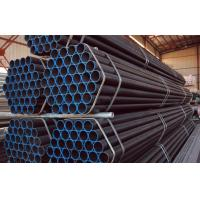 China API SPEC 5L L360 Oil API Line Pipe / Tube , API 5L Line Pipe PE Coated wholesale