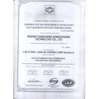 Hongkong  Saichuang  Pharmaceutical  Technology  Co.,Ltd Certifications