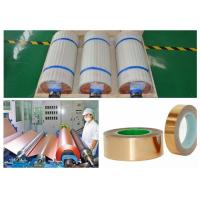 China LP Low Profile ED Copper Foil For Phenolic / Epoxy Board 99.8% Purity wholesale