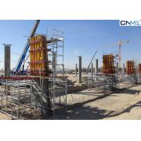 China Reusable Square Column Formwork Systems Powder Coated Surface Treatment wholesale