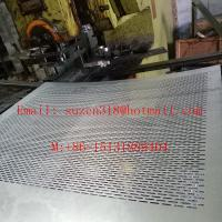 China oval hole perforated aluminum metal sheet pattern / slotted hole type on sale