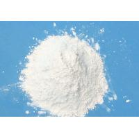 China Constant Temperature Microencapsulated Pcm Phase Change Material wholesale