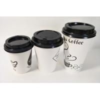 China CMYK Overprinted Matt Finish Hot coffee disposable cups with Matt Lid wholesale