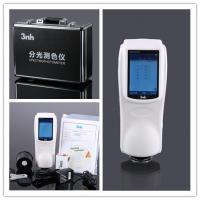 China 400nm 700nm portable spectrophotometer for microphazir pc plastic/polymer color test wholesale