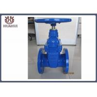 China Brass glad type Resilient seated gate valve  DIN3352 F4/F5 wholesale