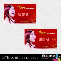 China CR80 PVC Business Cards Printed Serial Numbers 128 39 Barcode Magnetic Strip wholesale