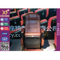 Quality Steel Legs Floor Mounted Movie Leather Movie Theater Chairs With Drink Holder for sale