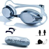 China Anti Fog Racing Swimming Goggles UV Protection No Leaking Nose Clip For Adult wholesale