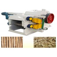 China Model BX213 / BX216 / BX218 Drum Wood Chipper , Hydraulic Wood Chippers wholesale