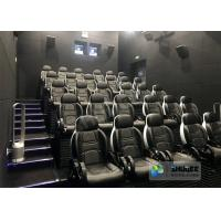 China Innovative Electric System 5D Movie Theater Chairs With Special Effects wholesale