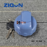 China Mercedes Blue Unventilated Lockable 0004701805 Fuel Tank Cover wholesale