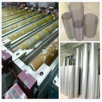 China Wax Printing Textile Machinery Spare Parts Rotary Screen High Utilization Ratio wholesale