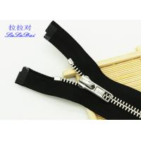 Buy cheap Open End / Close End Antique Silver Zipper For Handbags , Ykk Type 28 Inch Metal from wholesalers