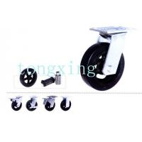 China Trash Can Casters wholesale