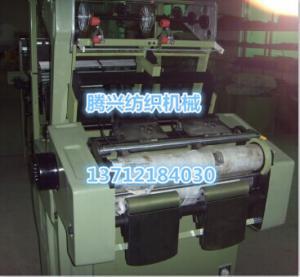 textile machine suppliers