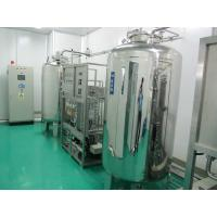 Buy cheap Deionized Water System /Ultrapure Water System/Pure Water Production Machine from wholesalers